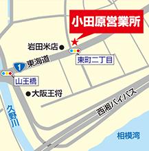 小田原営業所[閉鎖]