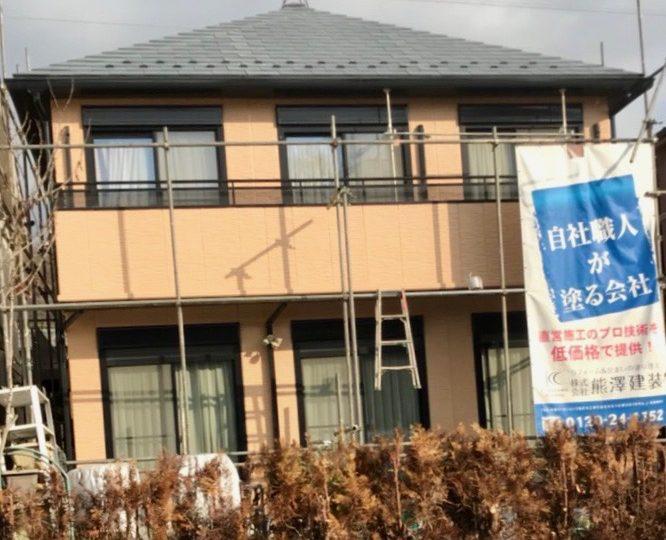 秦野市 W様邸 外壁塗装工事、土間新設工事
