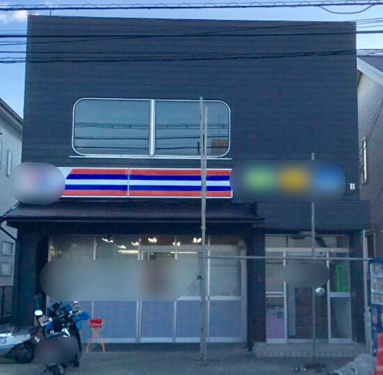 平塚市 事務所外壁・その他補修工事
