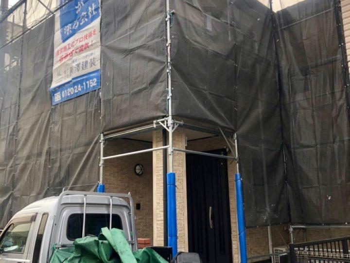 厚木市 F様邸 外壁塗装工事