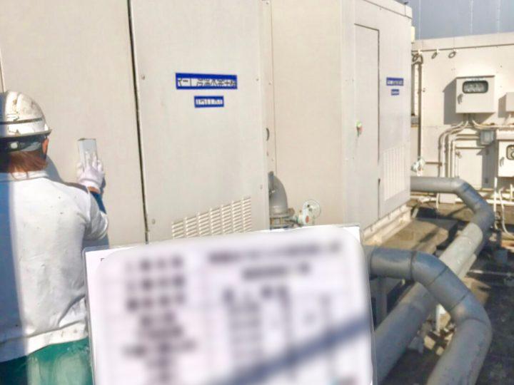 【施工中】横浜市 ビル 外壁改修工事