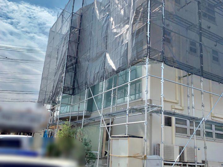 【施工中】秦野市 ビル外壁改修工事・内部造作改修工事