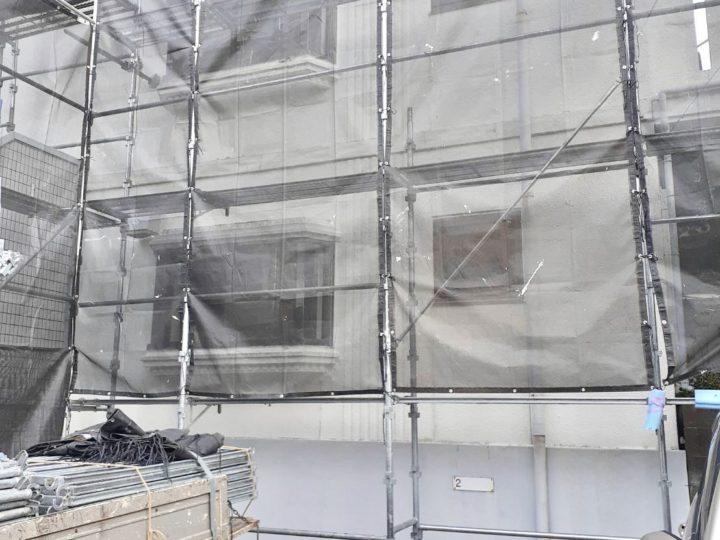 【施工中】横浜市 マンション 外装改修工事