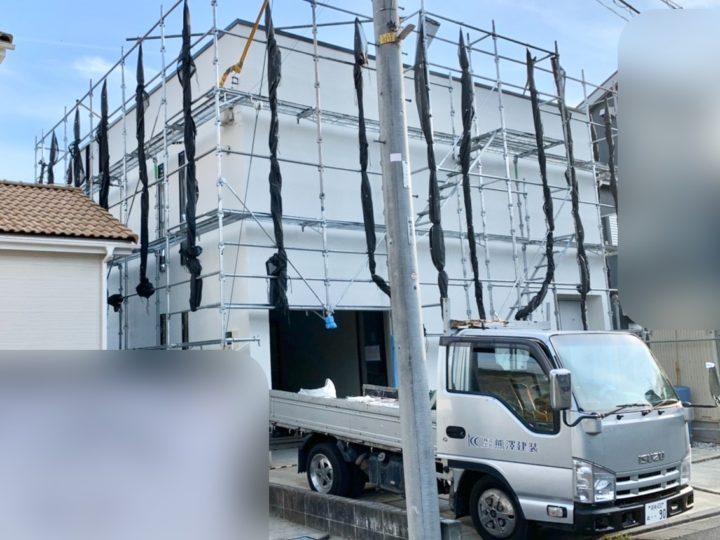 【施工中】足柄上郡大井町 I様邸 外壁塗装工事