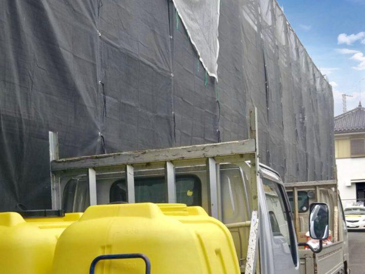 厚木市 アパート 外装改修工事