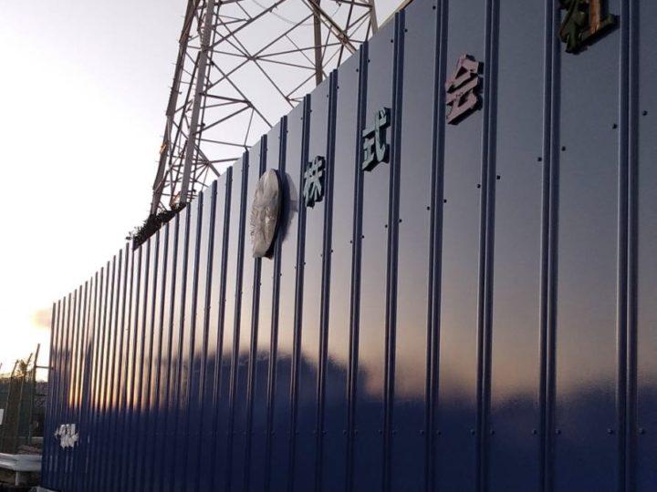 座間市 工場 外塀鋼板塗装工事