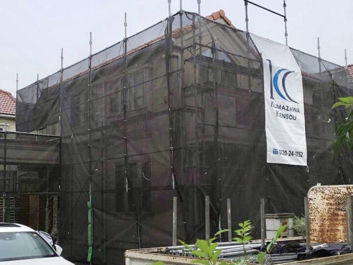 【施工中】小平市 M様邸 屋根・外壁塗装工事