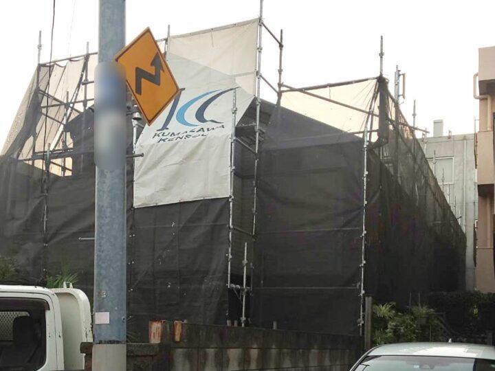 【施工中】杉並区 S様邸 屋根・外壁塗装工事
